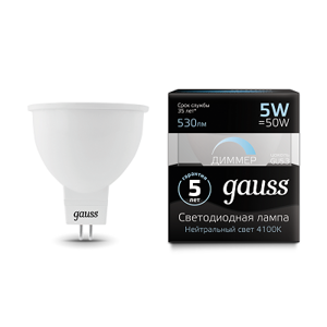 Лампа Gauss LED MR16 GU5.3-dim 5W 4100K  диммируемая 101505205-D
