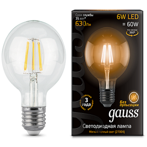 Лампа Gauss LED Filament G95 E27 6W 2700K 105802106