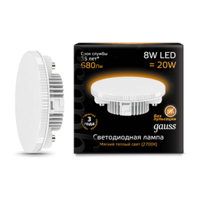 Лампа Gauss LED GX53 8W 3000K 108008108