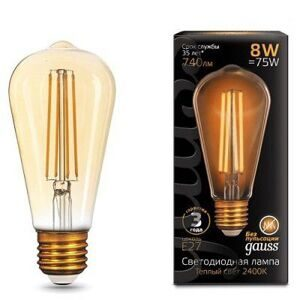 Лампа Gauss LED Filament ST64 E27 8W Golden 2400К 157802008