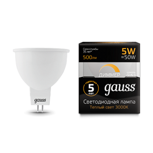 Лампа Gauss LED MR16 GU5.3-dim 5W 3000K  диммируемая 101505105-D